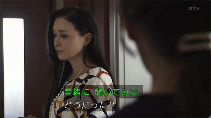 ウツボカズラの夢6話のキャプ296