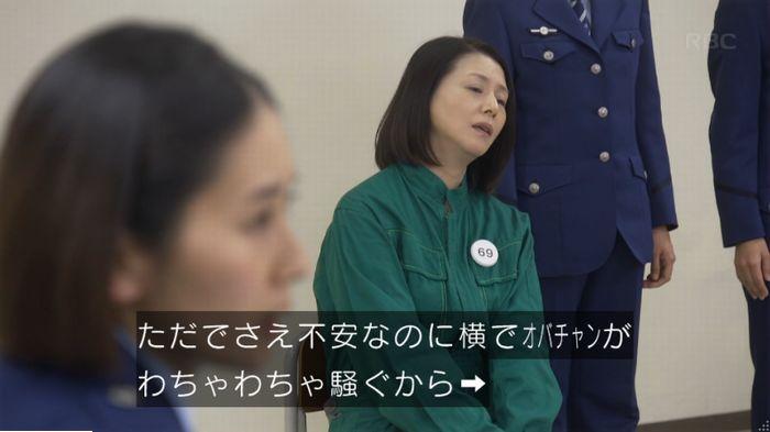 監獄のお姫さま 3話のキャプ155