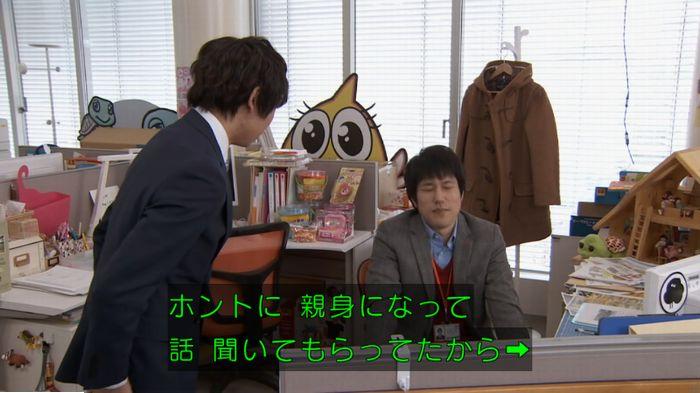 9話のキャプ87