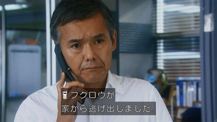 警視庁いきもの係 8話のキャプ566