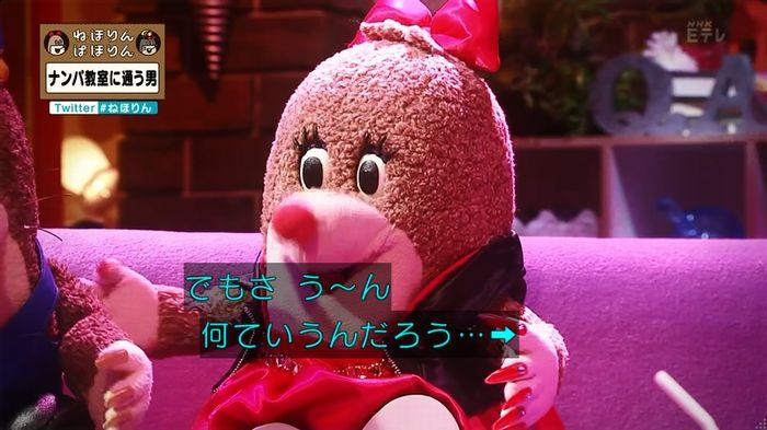 ねほりん ナンパ回のキャプ263