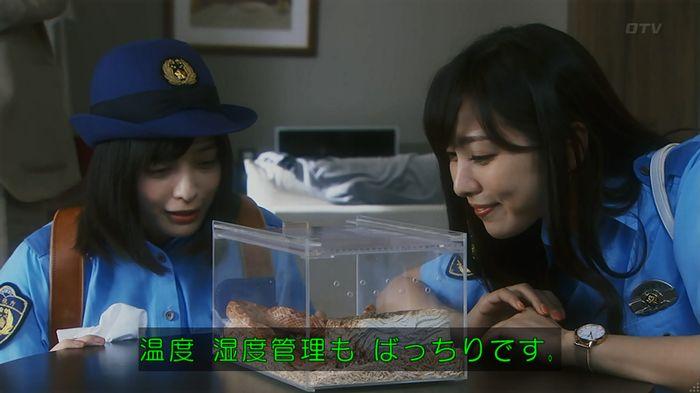 いきもの係 3話のキャプ165