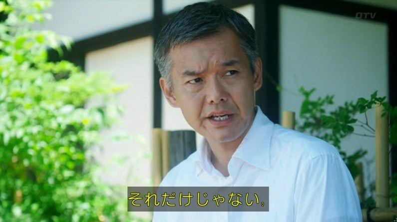 いきもの係 4話のキャプ321