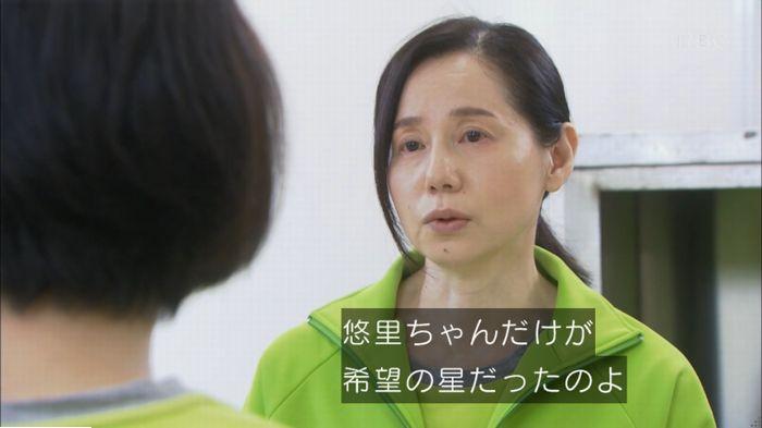 監獄のお姫さま 6話のキャプ413