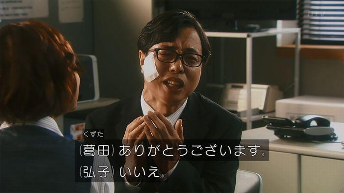いきもの係 5話のキャプ308