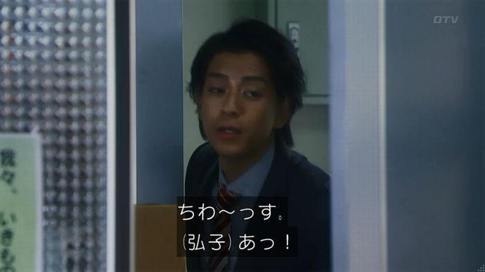 いきもの係 2話のキャプ846