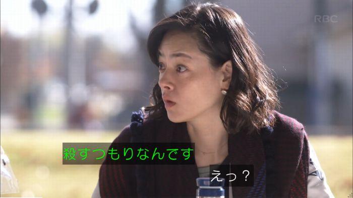 アンナチュラル9話のキャプ217