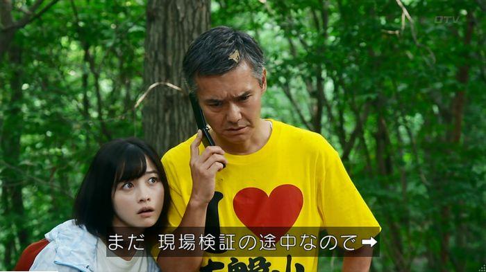 警視庁いきもの係 9話のキャプ624