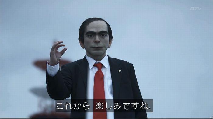 世にも奇妙な物語 夢男のキャプ431