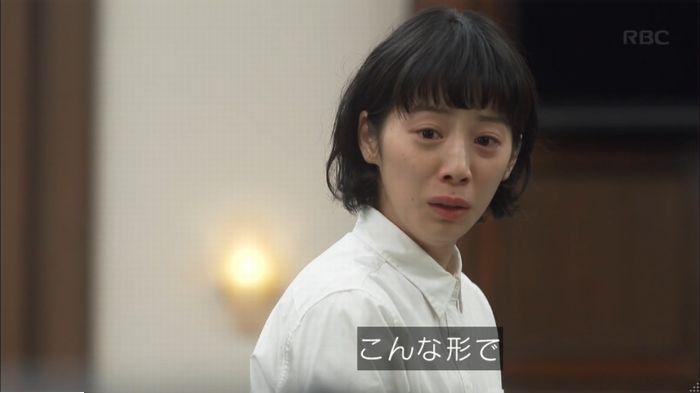 監獄のお姫さま 最終話のキャプ576
