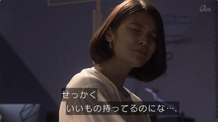 奪い愛 6話のキャプ33