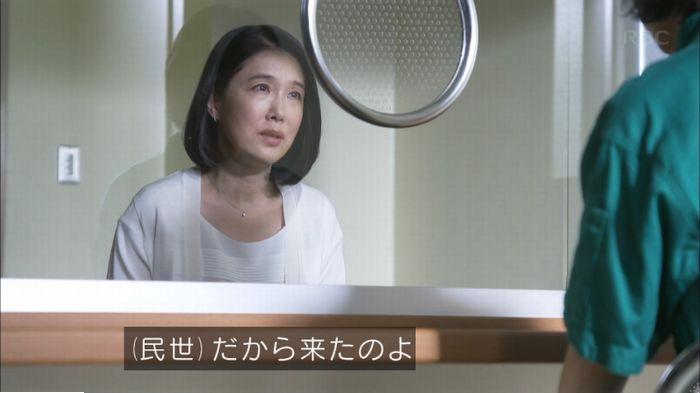 監獄のお姫さま 5話のキャプ561