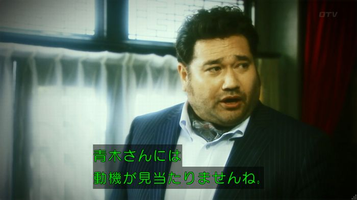 いきもの係 2話のキャプ520