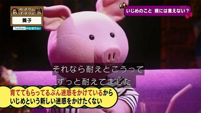 ねほりん 養子回のキャプ218