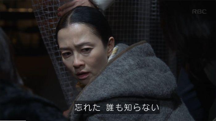 監獄のお姫さま 8話のキャプ402