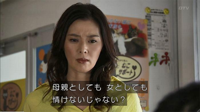 ウツボカズラの夢6話のキャプ74