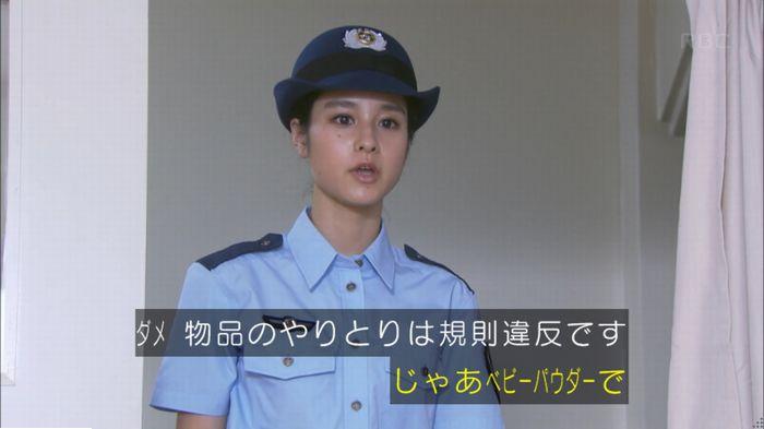 監獄のお姫さま 5話のキャプ292