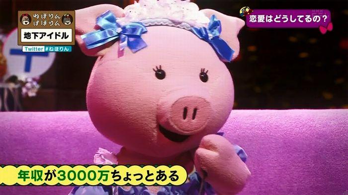 ねほりん 地下アイドル後編のキャプ375