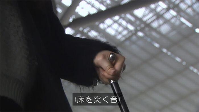 奪い愛 6話のキャプ721