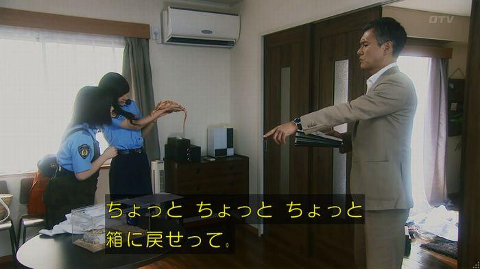 いきもの係 3話のキャプ10