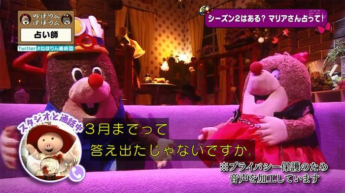 ねほりん 最終回のキャプ66