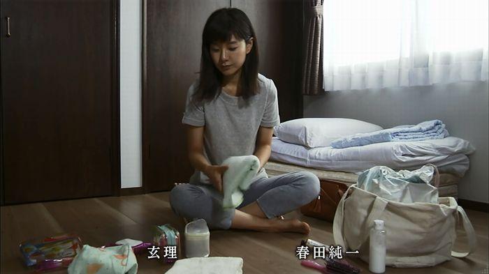 ウツボカズラの夢4話のキャプ653