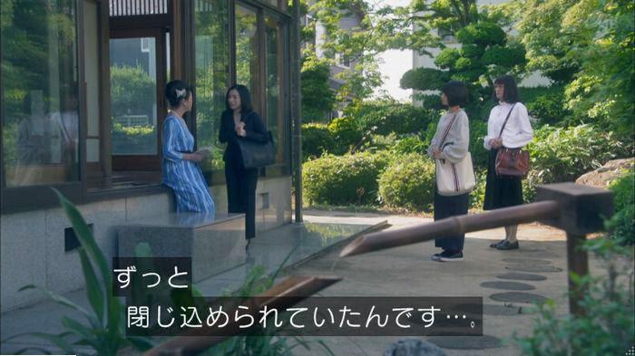 家政夫のミタゾノ4話のキャプ848