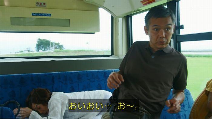警視庁いきもの係 9話のキャプ48