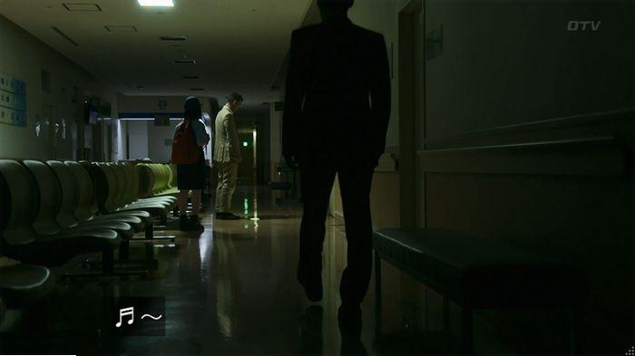 警視庁いきもの係 9話のキャプ788