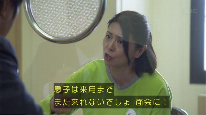 監獄のお姫さま 4話のキャプ506