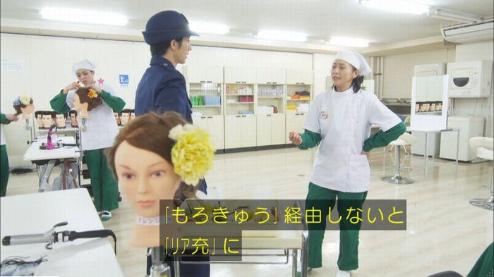監獄のお姫さま 7話のキャプ584