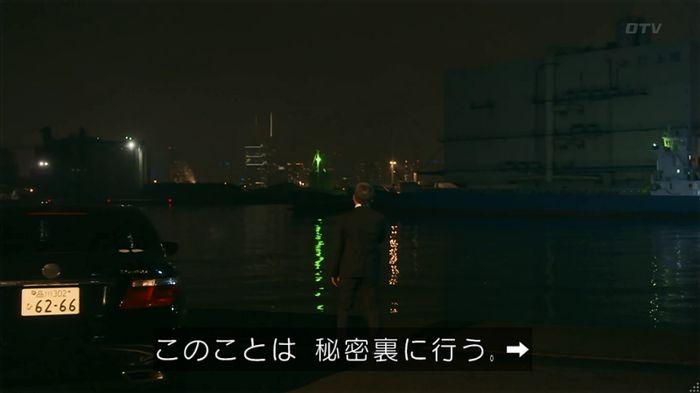 警視庁いきもの係 8話のキャプ871