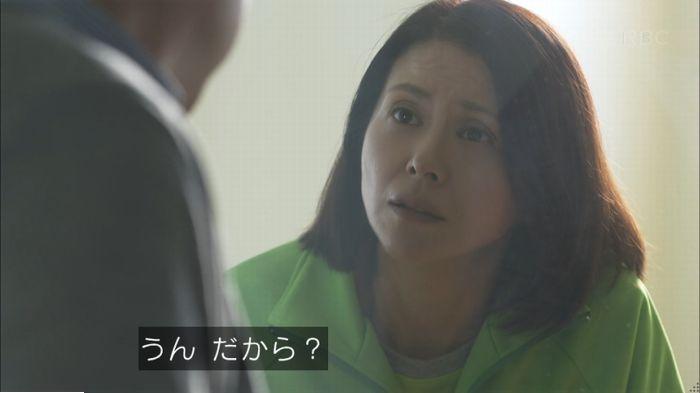 監獄のお姫さま 4話のキャプ85