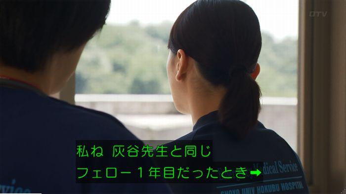 コード・ブルー最終回後編のキャプ82