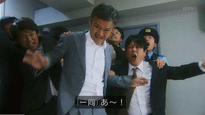 警視庁いきもの係 最終話のキャプ536