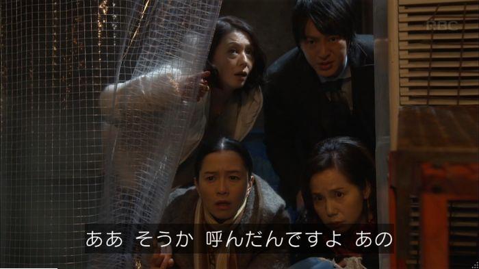 監獄のお姫さま 8話のキャプ375