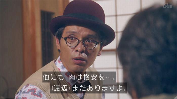 家政夫のミタゾノ7話のキャプ814