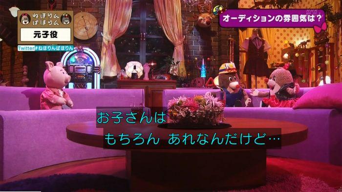 ねほりん元子役のキャプ108