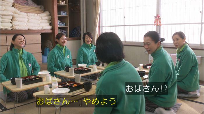 監獄のお姫さま 5話のキャプ459
