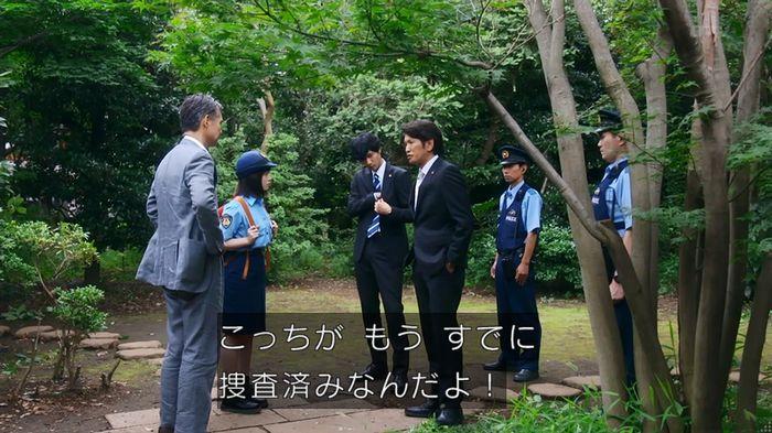 警視庁いきもの係 8話のキャプ518