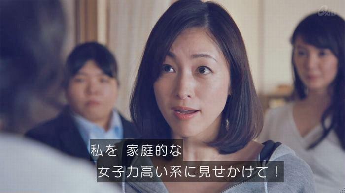 家政婦のミタゾノ 2話のキャプ252