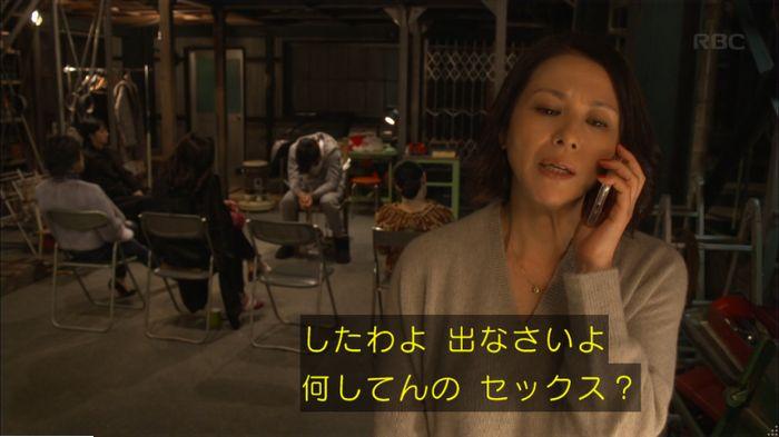 監獄のお姫さま 4話のキャプ354