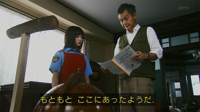 警視庁いきもの係 8話のキャプ248
