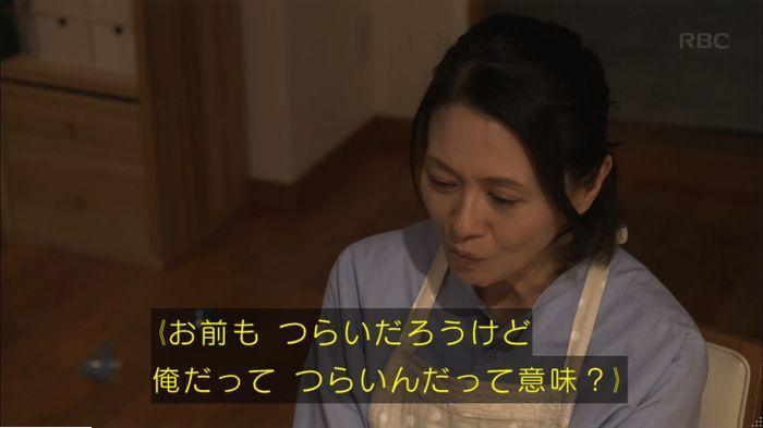 監獄のお姫さま 4話のキャプ26