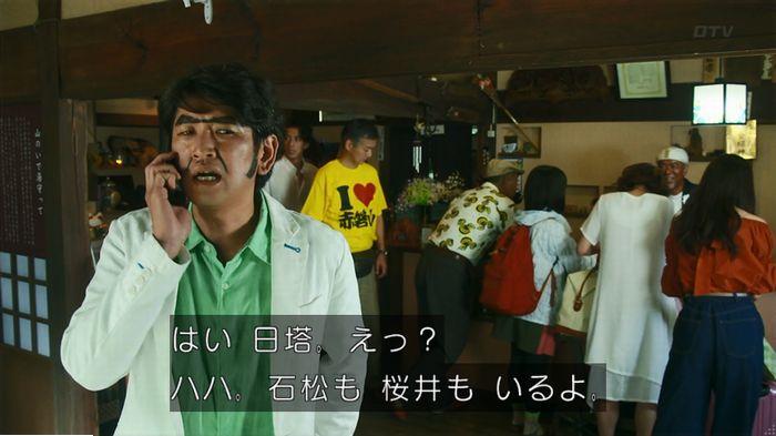警視庁いきもの係 9話のキャプ469