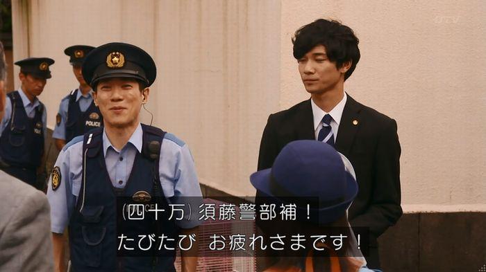 警視庁いきもの係 8話のキャプ570