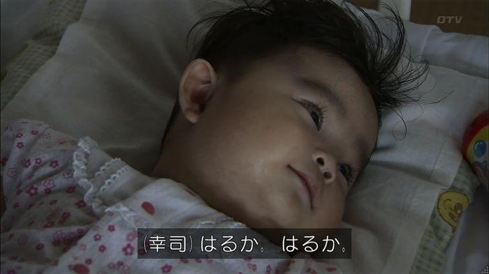 ウツボカズラの夢1話のキャプ167