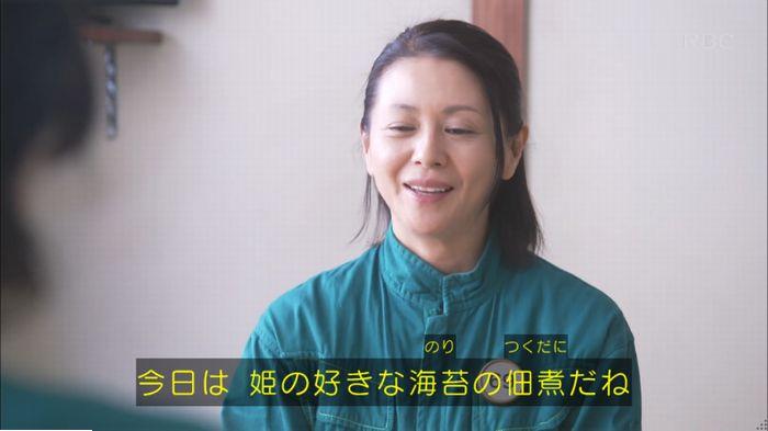 監獄のお姫さま 8話のキャプ614