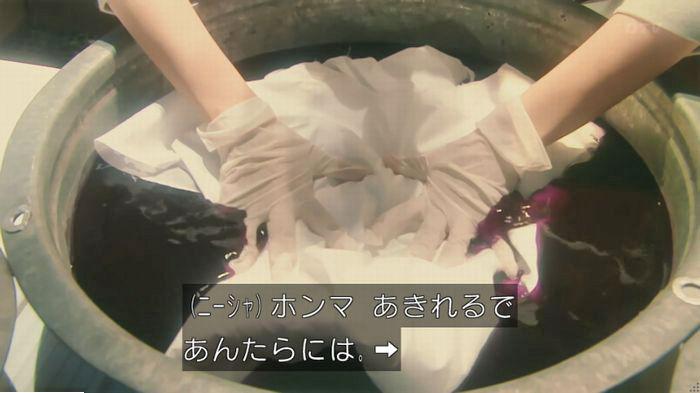 海月姫7話のキャプ526