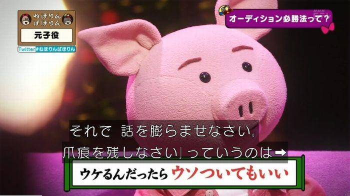 ねほりん元子役のキャプ136